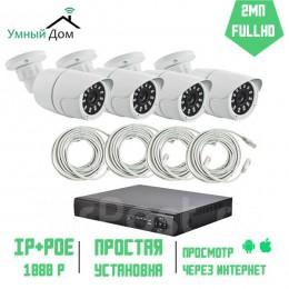 Комплект IP уличного видеонаблюдения 2 Мп с FullHD качеством - 1920х1080 пикселей