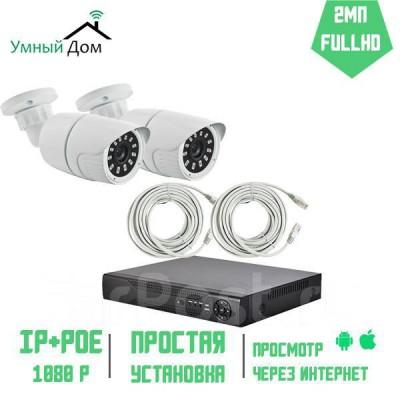 Комплект IP уличного видеонаблюдения 2 Мп с FullHD качеством - 1920х1080 пикселей, 2 уличных камеры