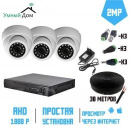 Комплект AHD видеонаблюдения FullHD 2Мп. Доступ с телефона