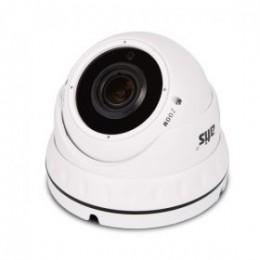 Купольная IP видеокамера уличная, вариофокальный объектив 2.8-12мм 5Мп ANVD-5MVFIRP-30W/2.8-12 Pro