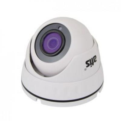 ATIS L IP-видеокамера ANVD-2MIRP-20W/2.8 Pro