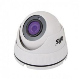 Уличная IP видеокамера, Фиксированный объектив 2.8 мм 2Мп  ANVD-2MIRP-20W/2.8A Pro