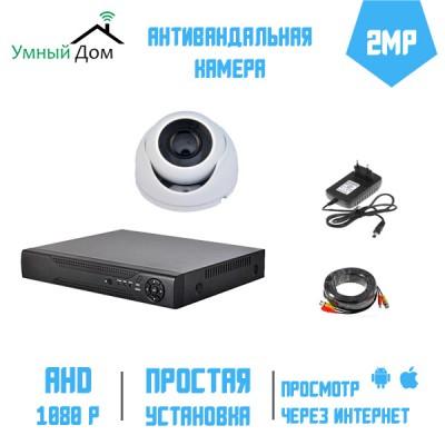 Комплект FullHD видеонаблюдения в подъезд 2Мп. Доступ с телефона