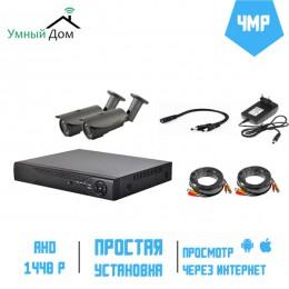 Комплект уличного AHD видеонаблюдения UltraHD 4Мп. Доступ с телефона