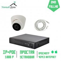 Комплект IP видеонаблюдения с 1-ой купольной камерой FullHD 2Мп
