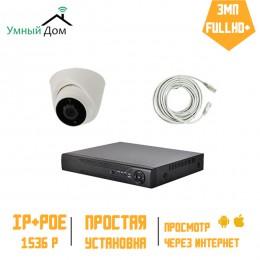 Комплект IP видеонаблюдения с 1-ой купольной камерой FullHD+ 3Мп
