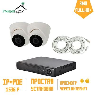 Комплект IP видеонаблюдения 2 купольных камеры FullHD+ 3Мп