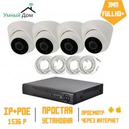 Комплект IP видеонаблюдения 4 купольных камеры FullHD+ 3Мп