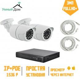 Комплект IP видеонаблюдения 2 уличных 3 Мп с FullHD+ качеством - 2048х1536 пикселей