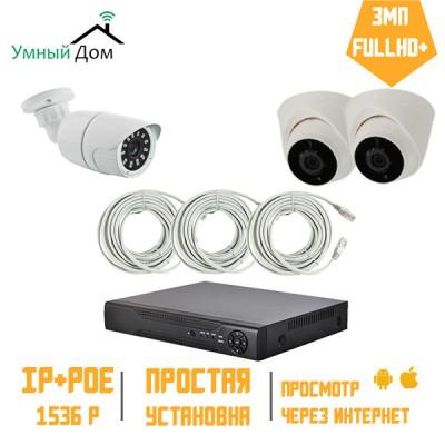 Комплект IP видеонаблюдения 2 купольных+1 уличная камера FullHD+ 3Мп