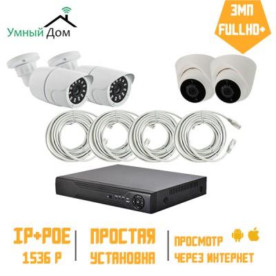 Комплект IP видеонаблюдения 2 купольных+2 уличных камеры FullHD+ 3Мп