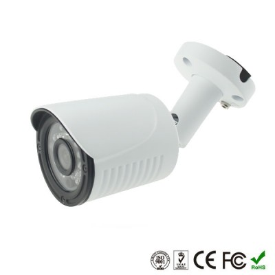 H.265+ Уличная видеокамера +PoE 2.0MP FullHD IP Camera OC-IPC103SX2P