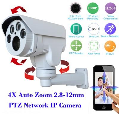 Уличная высокоскоростная управляемая PTZ IP камера, 4X Моторизованный Авто Зум, автофокус, 1080P, 2.8-12mm вариофокальный объктив