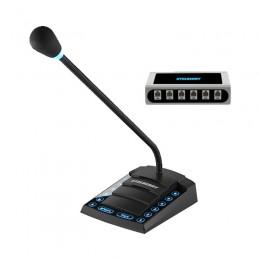 Пульт селекторной связи, переговорное устройство STELBERRY S-760